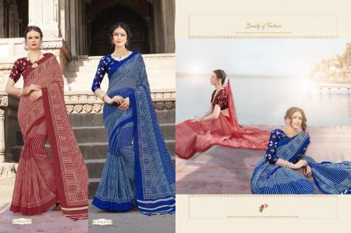 Silkvilla Aashmita 6709-6710 Price - 1290