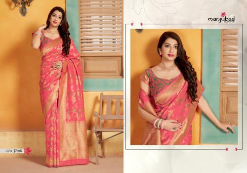 Manjuba Saree 1104-Pink  Price - 1795