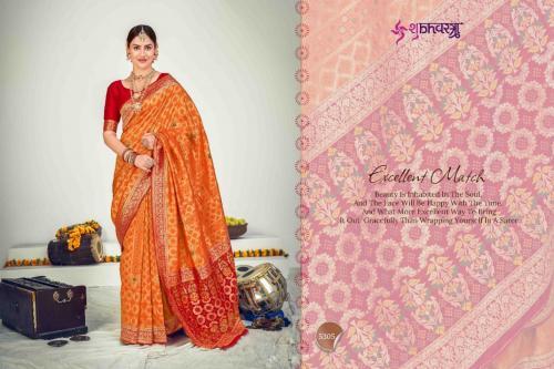 Shub Vastra Maharani 5305 Price - 2450