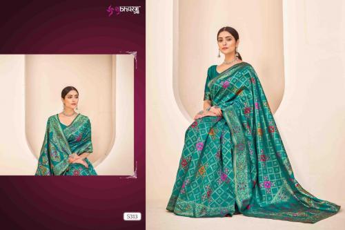 Shub Vastra Rajwadi 5313 Price - 1199