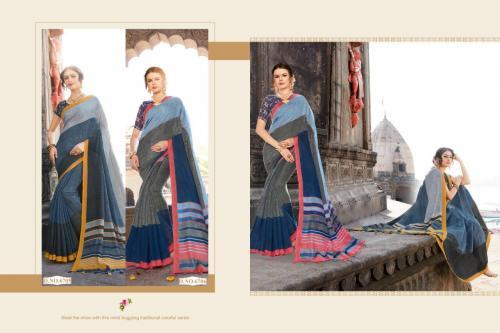 Silkvilla Aashmita 6705-6706 Price - 1290