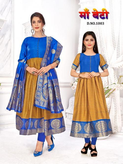 Rahul Nx Maa-Beti 1003 Price - Mother -649 ,Daughter  -500