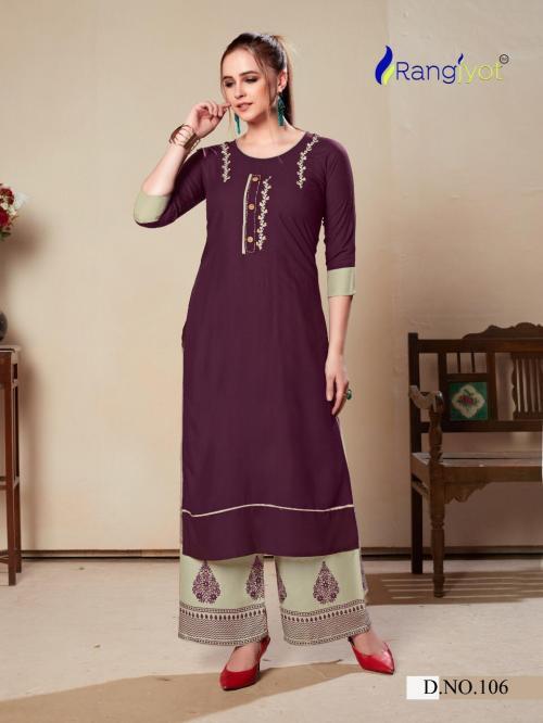 Rang Jyot Morie 106 Price - 615