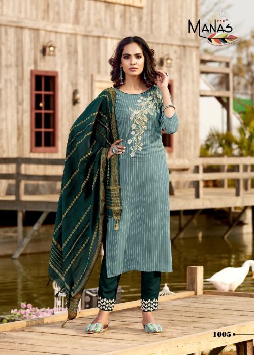 Manas Fab Glamour City 1005 Price - 949