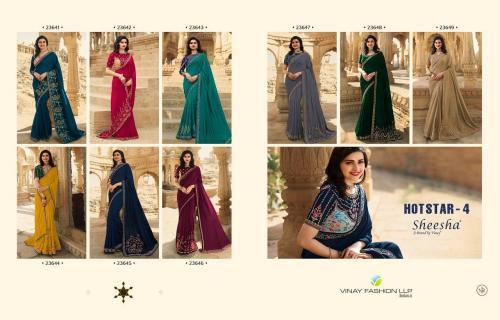 Vinay Fashion Sheesha Hotstar 23641-23649 Price - 16380