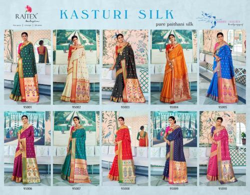 Rajtex Kasturi Silk 95001-95010 Price - 10950