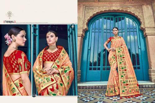 Tathastu Saree 3012 Price - 2645