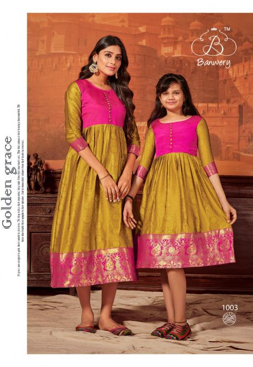 Banwery Mother & Daugther 1003 Price - Combo Rate:-1000, Mother:-649 Daughter :-500