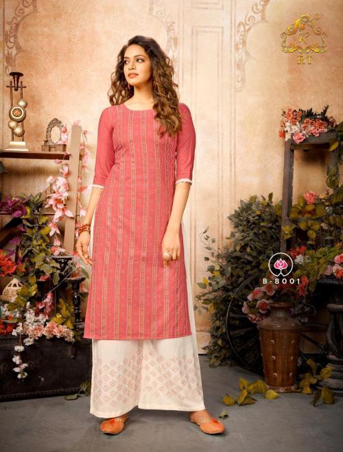 Rijiya Trends Surmaee 8001 Price - 675