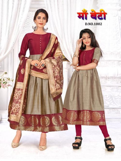 Rahul Nx Maa-Beti 1002 Price - Mother -649 ,Daughter  -500