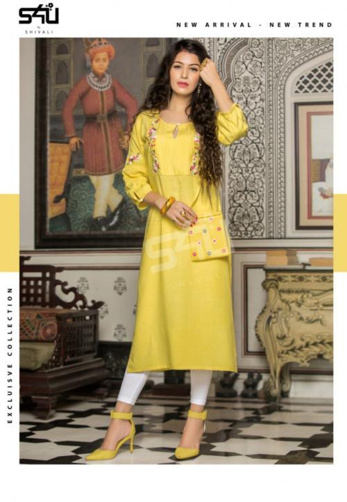 S4U Shivali Fyre 06 Price - 545