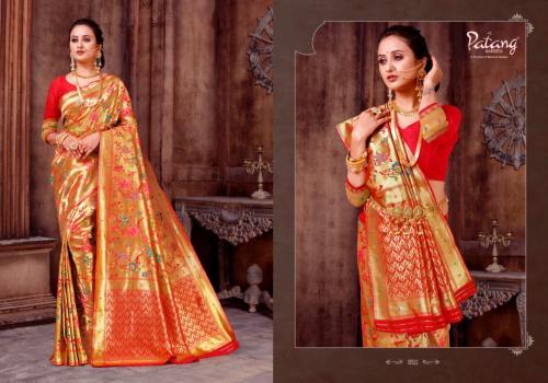 Patang Panchakanya 6511-6519 Series