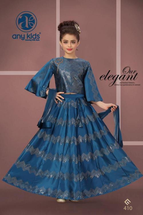Any Kids Designer Gowns 410 Price - 1399