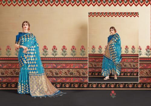 Yadu Nandan Fashion Kranti Silk 29773 Price - 1205