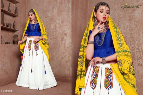 Aawiya Rajwadi PC8004 Price - 1499
