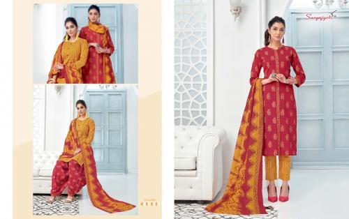 Surya Jyoti Trendy Cotton 4709 Price - 465