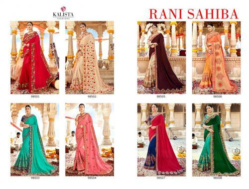 Kalista Fashions Rani Sahiba 98501-98508 Price - 12760