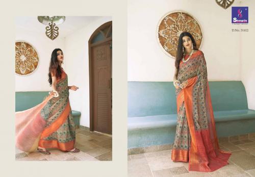 Shangrila Saree Trisha Digtal Linen 51412 Price - 1215