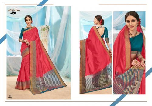 Kakshya Saree Aahana 3005 Price - 849