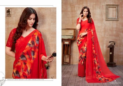 Sahiba Tapasya 215 Price - 665