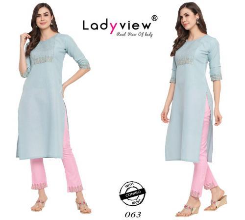 Lady View Ruby Vol-1 063-070 Series