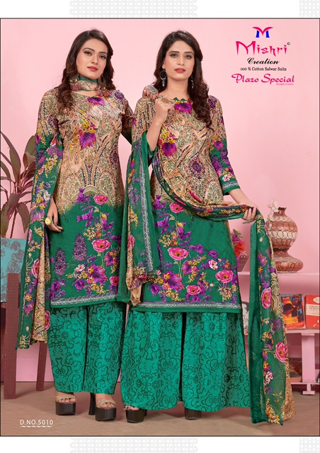 Mishri Creation Plazo Special Karachi Cotton 5010 Price - 355