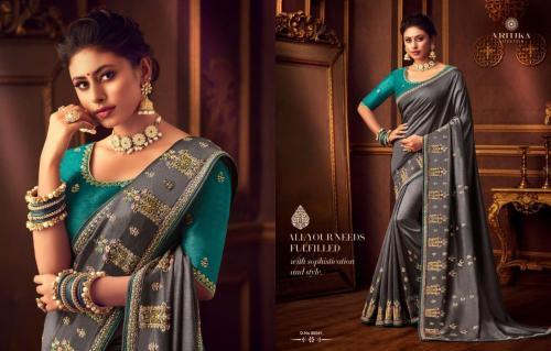 Vritika Saree 80041 Price - 2295