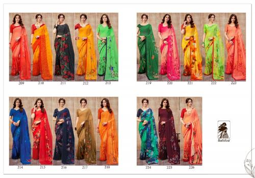 Sahiba Tapasya 209-226 Price - 11970