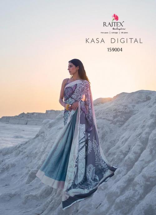 Rajtex Kasa Digital 159004 Price - 1005