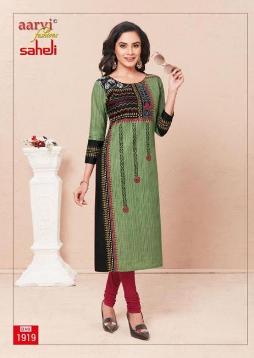 Aarvi Fashion Saheli 1919 Price - 255