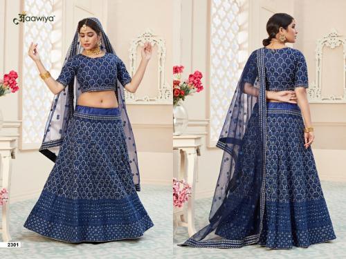 Aawiya Lihaaz Vol-1 2301-2302 Series