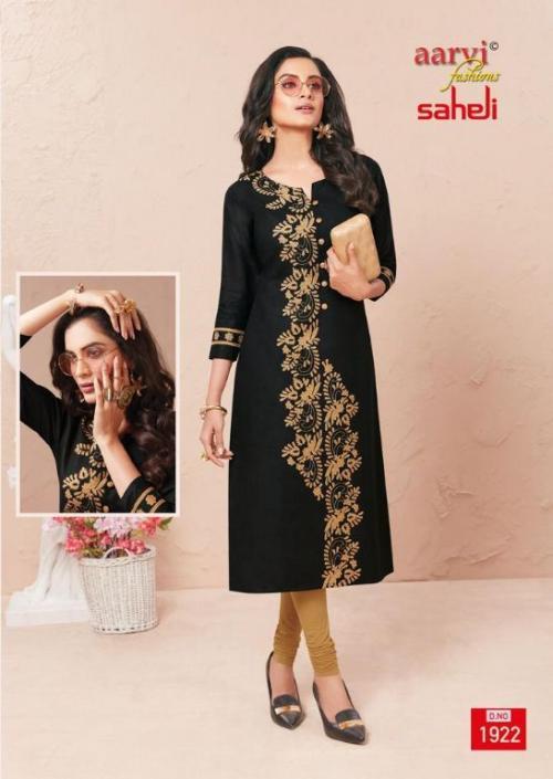 Aarvi Fashion Saheli 1922 Price - 255
