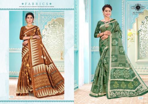 Alveera Khushboo 1004-1005 Price - 2750
