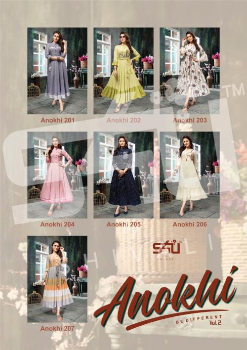 S4U Shivali Anokhi 201-207 Price - 5705