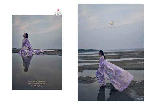 Rajtex Saree Kasak Linen 150001-150006 Series
