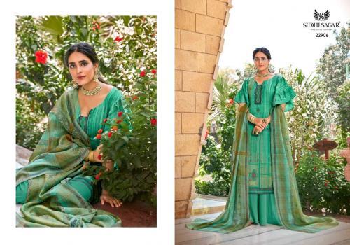 Siddhi Sagar Ras Malai 22906 Price - 575