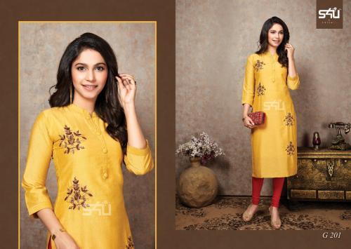 S4U Shivali Glamour Vol-2 201-208 Series