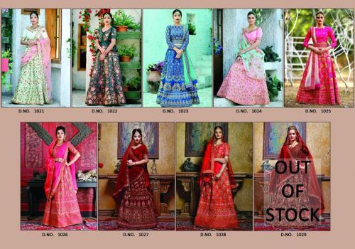 Khushboo Rasam 1021-1028 Price - 30