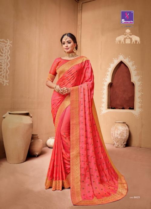 Shangrila Saree Kalyani 8625 Price - 1595
