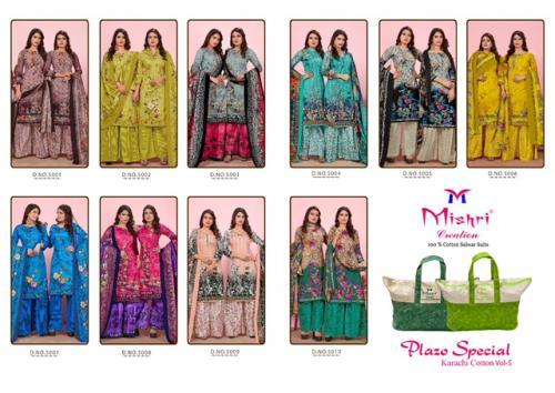 Mishri Creation Plazo Special Karachi Cotton 5001-5010 Price - 3550
