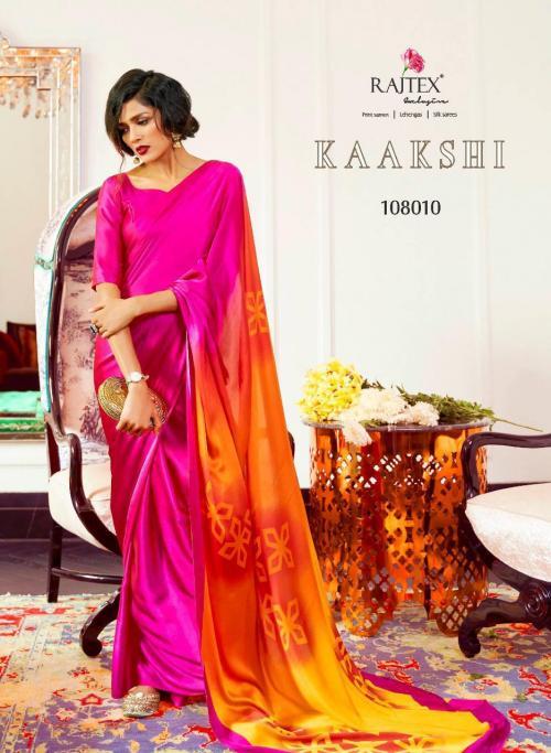 Rajtex Saree Kaakshi 108010