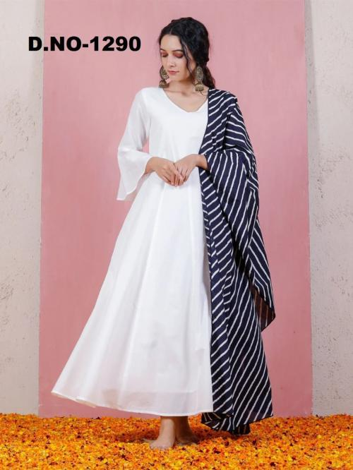 Style Instant Apsara 1290 Price - 1570