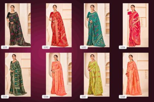 Shub Vastra Rajwadi 5311-5318 Price - 9592