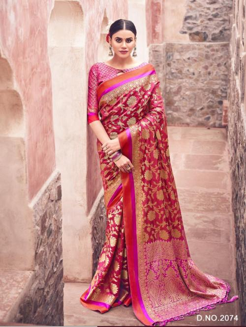 Elina Fashion Noorjha Silk 2074 Price - 1190