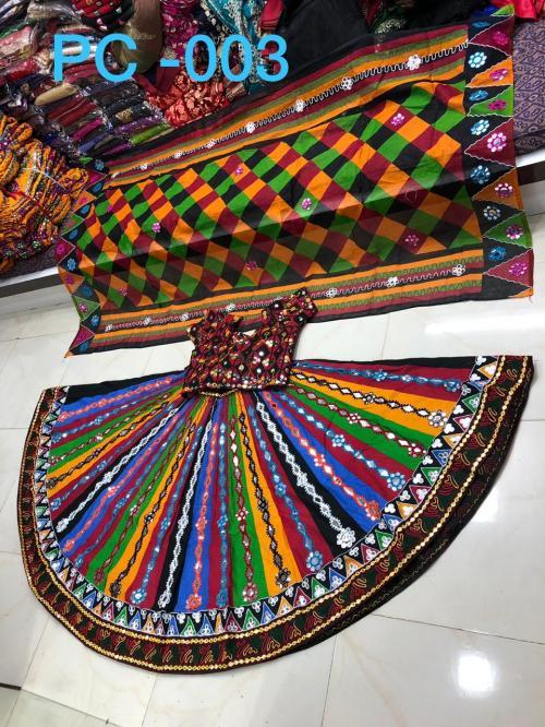 Designer Navratri Special Lehenga Choli PC 003 Price - 2495