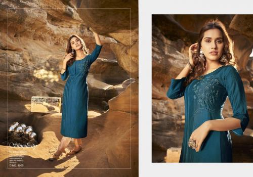 Kessi Kalaroop Kivi Octavia 1005 Price - 549
