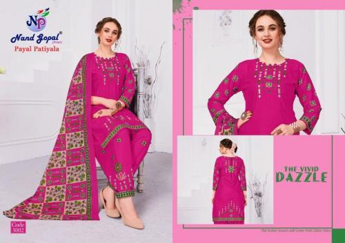 Nand Gopal Payal Patiyala 5002 Price - 300