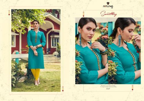 Nitisha NX 1007 Price - 360