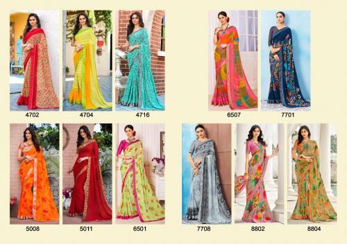 Mintorsi Designer Beauty Look 4702-8804 Price - 12950