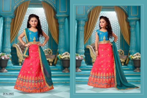 Sanskar Style Baby Doll 2564 Price - 835